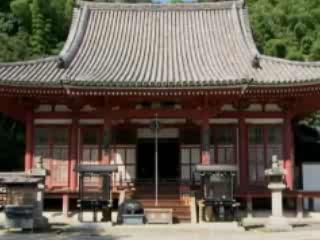 福山市:  日本:      Myooin Temple