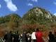 Горы Накатсу