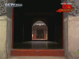 Beijing:  China:      Niujie Mosque