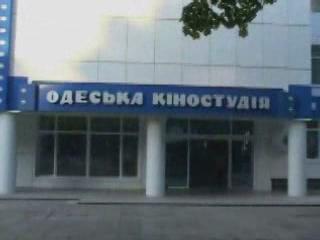 敖德薩:  乌克兰:      Odessa Film Studio