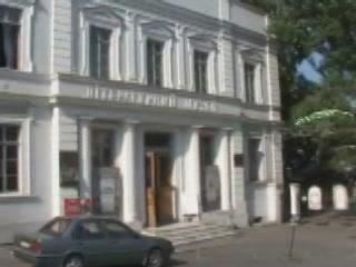 Одесса:  Украина:      Одесский Литературный Музей