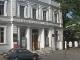 Odessa Literature Museum