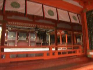 Oita Prefecture:  Japan:      Oita Historical Heritage