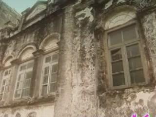Бэйхай:  Китай:      Старый город Бэйхай