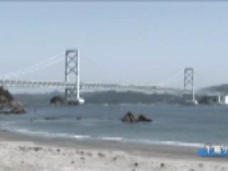 Япония:      Мост Онаруто