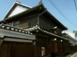 Томоноура:  Фукуяма:  Япония:      Дом Ота