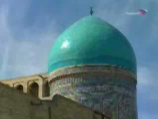 Bukhara:  Uzbekistan:      Pоi Kаlоn