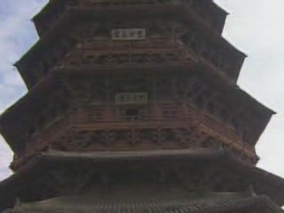 Shanxi:  China:      Pagoda of Fogong Temple