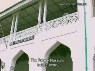 Zanzibar City:  Zanzibar Archipelago:  Tanzania:      Palace Museum, Zanzibar