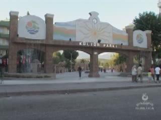 Кумлуджа:  Анталия:  Турция:      Парк культуры в Кумлудже