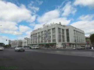 Permskiy Krai:  Russia:      Perm