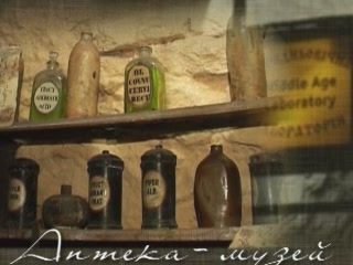 Lviv:  Ukraine:  