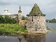 Pskov defensive walls