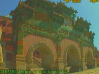 Чэндэ:  Китай:      Храм Пунинсы