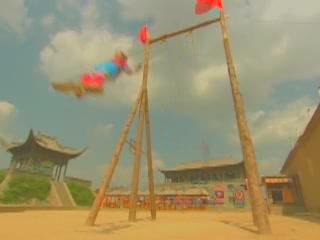 青海省:  中国:      Qinghai Culture Park