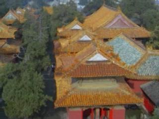中国:      曲阜市