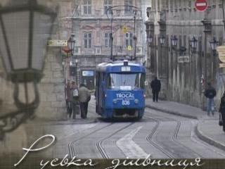 Lviv:  Ukraine:      Russian quarter