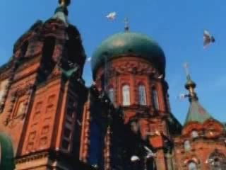 Harbin:  Heilongjiang:  China:  