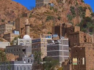 Yemen:      Sana'a