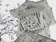 Часовая башня в Саппоро