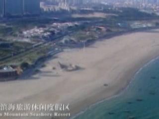 Сямынь:  Китай:      Курорт с видом на море