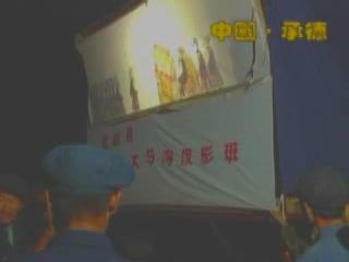 Чэндэ:  Китай:      Театр теней в Чэндэ