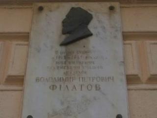オデッサ:  ウクライナ:      Shevyakin House
