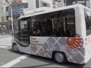 Matsumoto:  Japan:      Sightseeing Transportation in Matsumoto