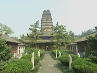 Сиань:  Шэньси:  Китай:      Малая пагода диких гусей