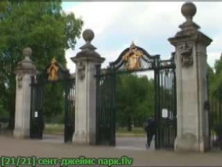 ロンドン:  グレートブリテン島:      セント・ジェームズ・パーク
