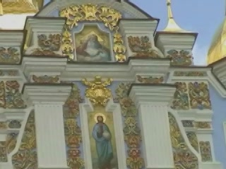 キエフ:  ウクライナ:      大聖堂の正面