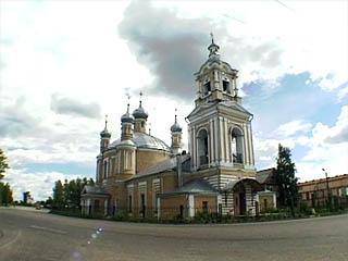 Tverskaya Oblast:  Russia:      Staritsa