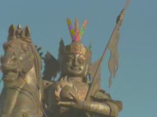 Qinghai:  China:  