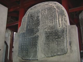 Xi\'an:  Shaanxi:  China:  