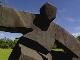 Музей каменных скульптур в Хуаляне