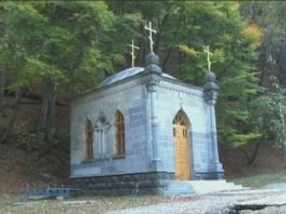 Alushta:  Crimea:  ウクライナ:      Sts. Cosmas and Damian Monastery