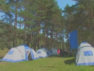 Satkinsky District:  Chelyabinskaya Oblast':  Russia:      Summer Camp in Ay Valley