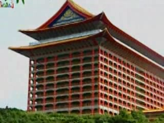 Тайвань:  Китай:      Отели Тайваня