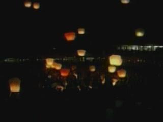 Taiwan:  China:      Taiwan Lantern Festival