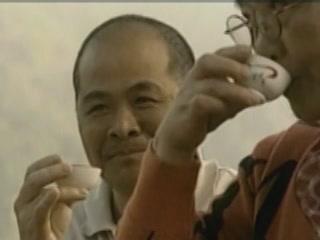 台北:  台灣:  中国:      Taiwanese Tea Culture