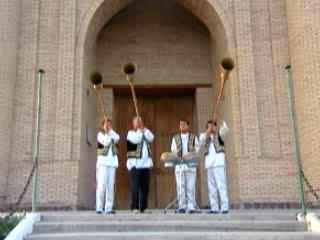 Таджикистан:      Таджикский Карнай