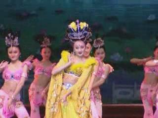Сиань:  Шэньси:  Китай:      Театр Династии Тан