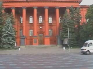 Kiev:  Ukraine:      Taras Shevchenko National University of Kyiv