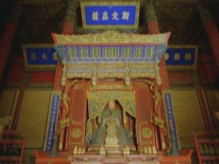 曲阜市:  中国:      孔廟