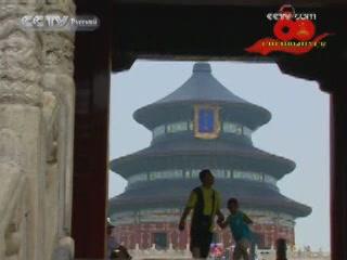 Beijing:  China:      Temple of Heaven