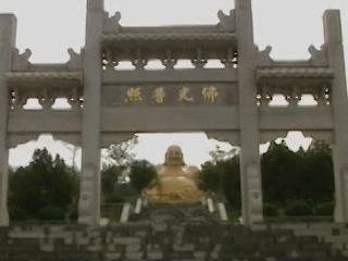 Jinan:  China:      Thousand Buddha Mountain