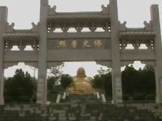Цзинань:  Китай:      Гора тысячи Будд