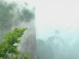 张家界市:  中国:      Tianmen Mountain Park
