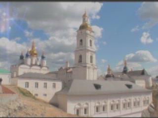 Tobolsk:  Tyumenskaya Oblast':  Russia:      Tobolsk Kremlin