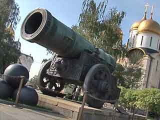 Moscow Kremlin:  Moscow:  Russia:  